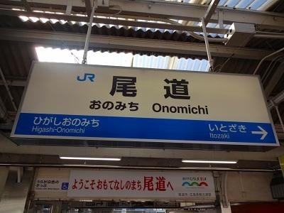 海道 (7)