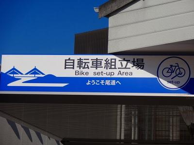 海道 (8)