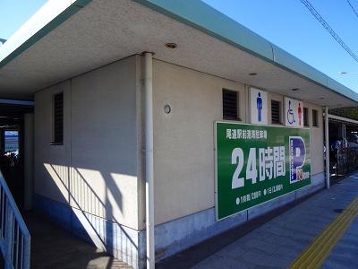 海道 (17)