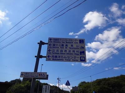 海道 (45)