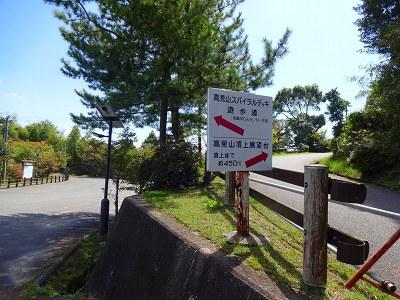 海道 (55)