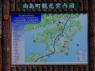 海道 (56)