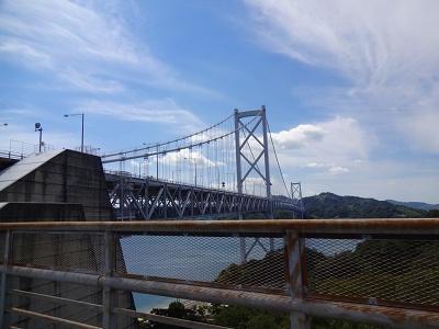 海道 (110)