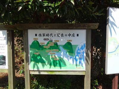 海道 (140)