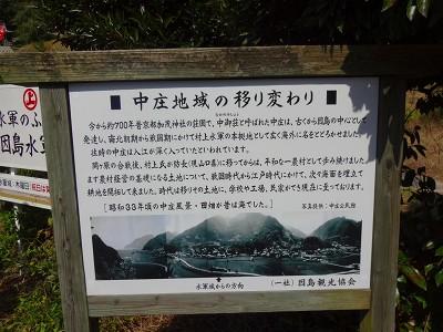 海道 (142)