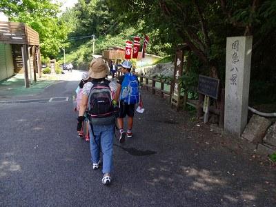 海道 (159)
