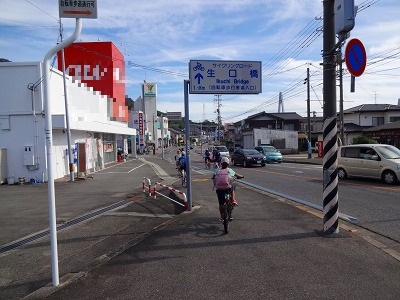 海道 (167)