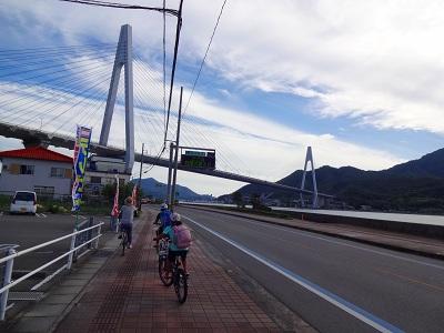 海道 (173)