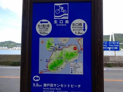 海道 (198)
