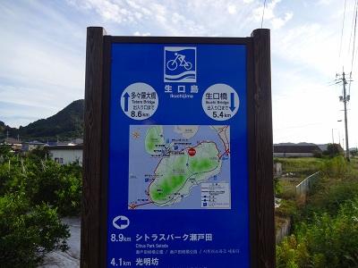 海道 (227)
