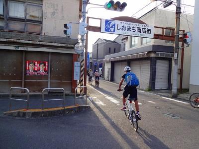 海道 (231)