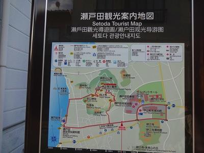 海道 (233)