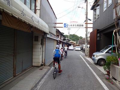 海道 (246)