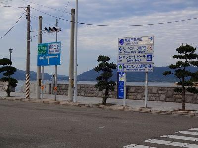 海道 (248)