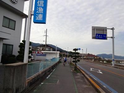 海道 (250)
