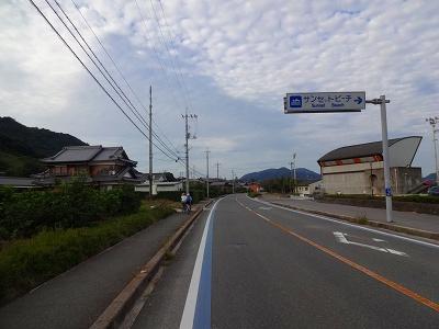 海道 (259)