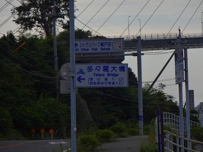 海道 (263)