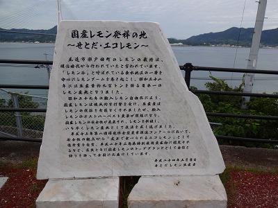海道 (269)