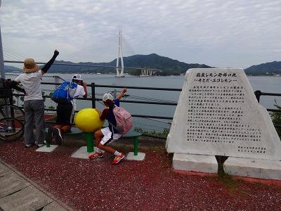 海道 (270)
