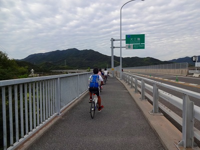 海道 (297)