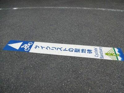 海道 (298)