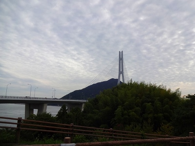 海道 (300)