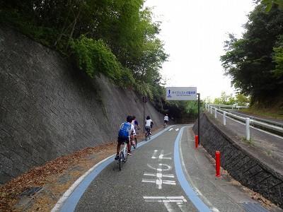 海道 (304)