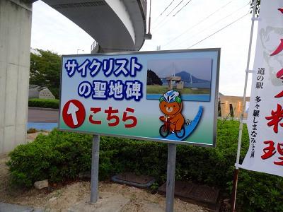 海道 (311)
