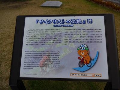 海道 (315)
