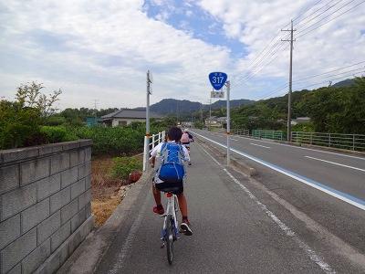 海道 (338)