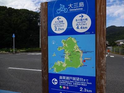 海道 (344)