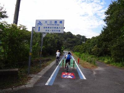 海道 (349)