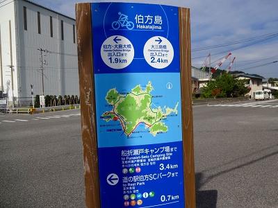 海道 (383)