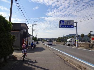 海道 (385)