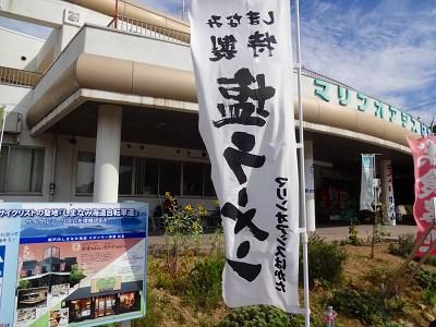 海道 (396)