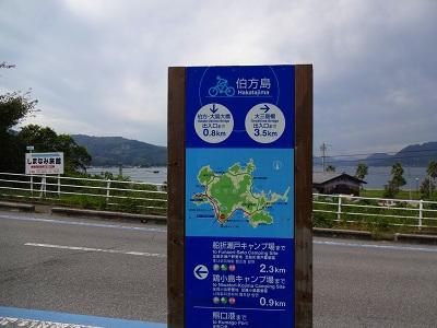 海道 (406)