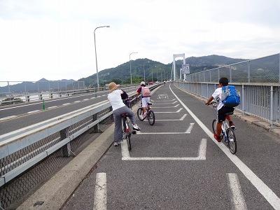 海道 (409)