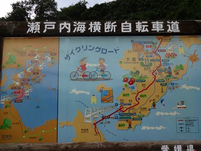海道 (424)