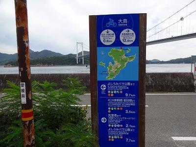海道 (427)