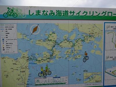 海道 (438)