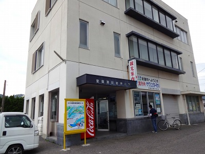 海道 (440)