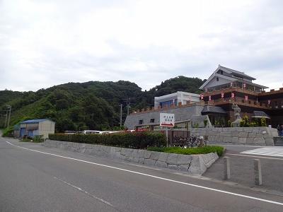海道 (445)