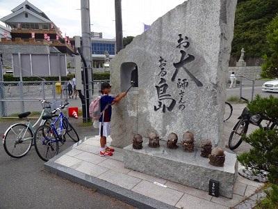 海道 (447)