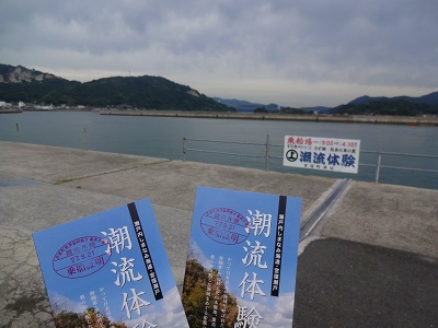 海道 (449)