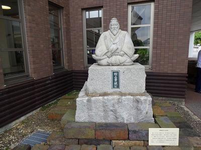 海道 (452)