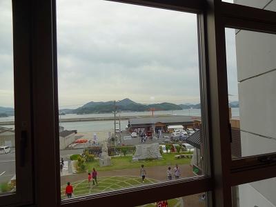 海道 (457)