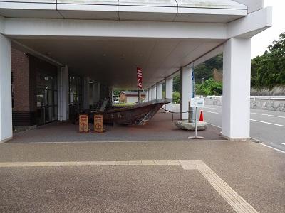 海道 (462)