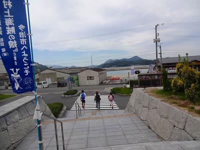 海道 (463)
