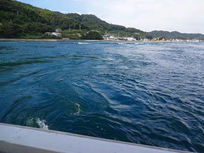海道 (483)