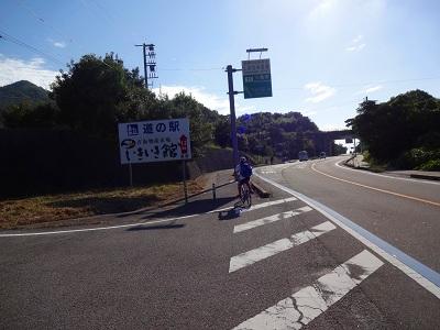 海道 (524)